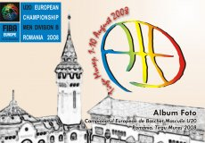 Album Foto: Campionatul European de Baschet Masculin U20, Romania, Tirgu Mures 2008